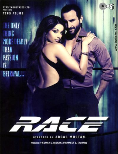 the Race indien movie ( arabe)