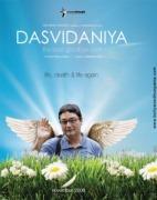 dasvidaniya1