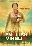EnglishVinglish-MovieReview